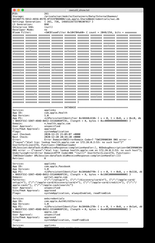 Archive file contents